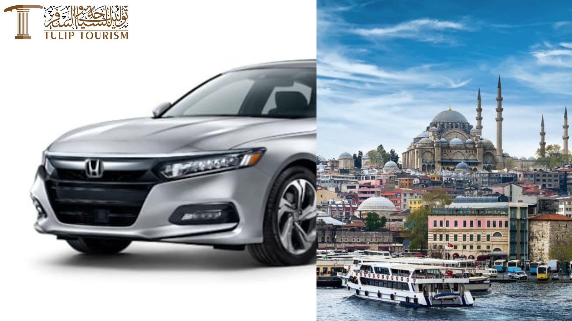 أسعار ايجار سيارة مع سائق في اسطنبول
