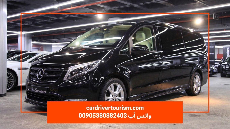 سيارة مرسيدس فيتو مع سائق في طرابزون